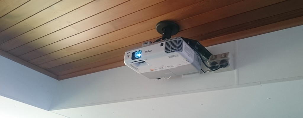 Outdoor Projector system with Connoly homes